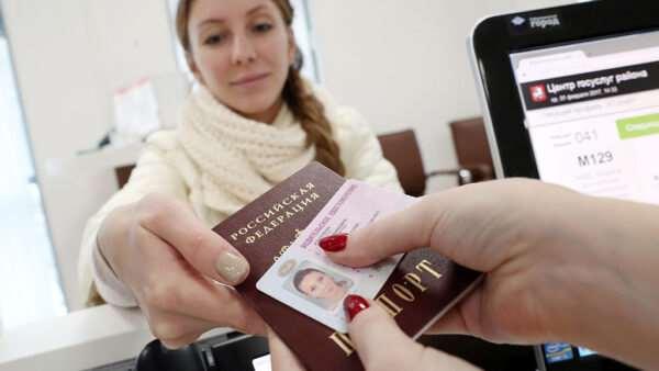 Процесс получения водительского удостоверения