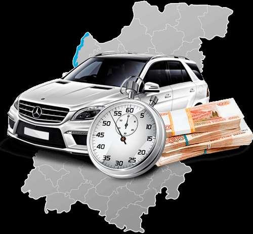 Выкуп автомобилей в городе Курск и Курской области