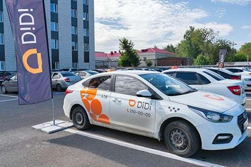 Работа в современном такси DiDi