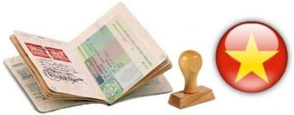 Как оформить визу во Вьетнам?