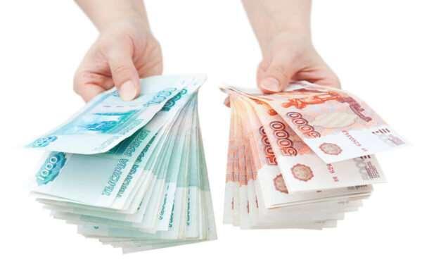 Получение денег в долг онлайн