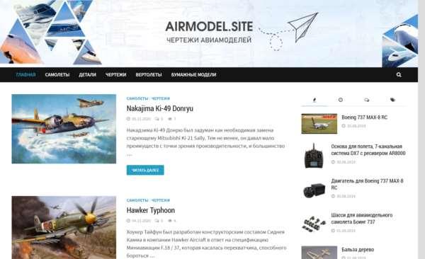 Чертежи новых и старинных авиамоделей