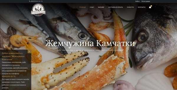 Качественные морепродукты в Санкт-Петербурге
