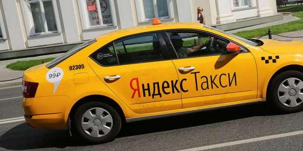 Требования для устройства на работу в Яндекс.Такси