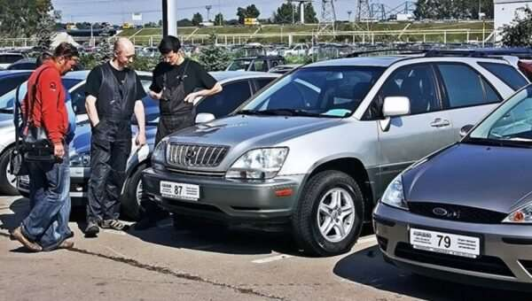 Способы для продажи авто