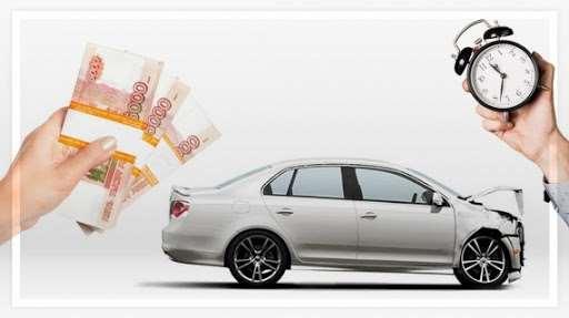 Выгодный выкуп машин на территории Калуги