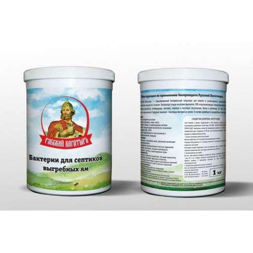 Биоактиватор «Русский Богатырь №1» по выгодной цене