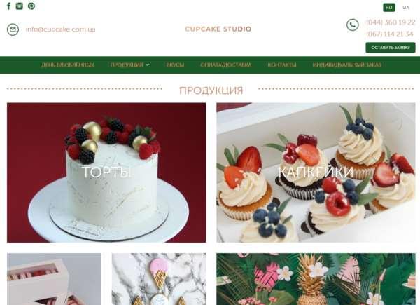 Реализация тортов на заказ от «CUPCAKE STUDIO»
